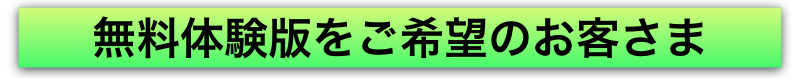 ロジカル・シンギングLandingPage6(wordpress_全面刷新版).062