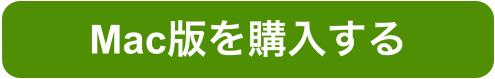 ロジカル・シンギングLandingPage6(wordpress_全面刷新版).066 のコピー