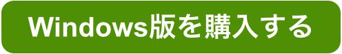 ロジカル・シンギングLandingPage6(wordpress_全面刷新版).066